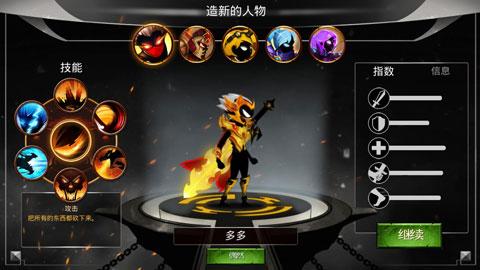 奋战到底暗影勇士破解版 v2.4.20无限金币版下载