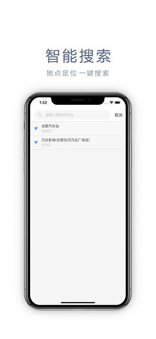 位移精灵ios破解版 位移精灵 v2.1.6苹果版
