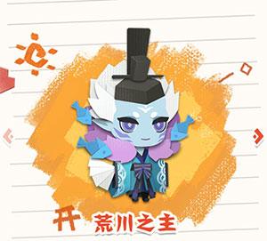 阴阳师妖怪屋 v1.998.005官方版插图(7)