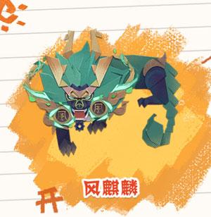 阴阳师妖怪屋 v1.998.005官方版插图(5)