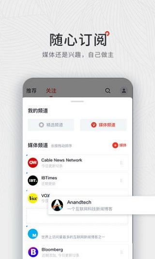 西梅新闻app