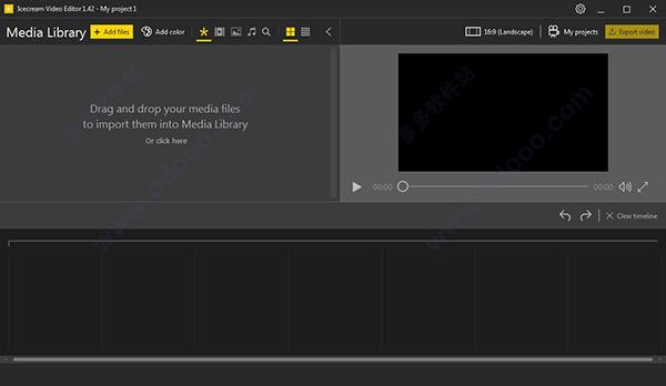 Icecream Video Editor绿色便携版