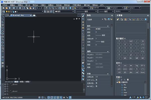 中望CAD2020中文破解版