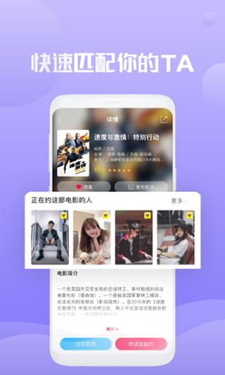独角秀app v3.2.9安卓版