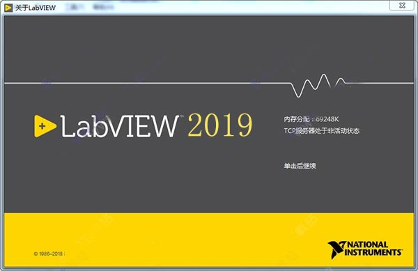 NI LabView 2019 SP1 32位中文破解版