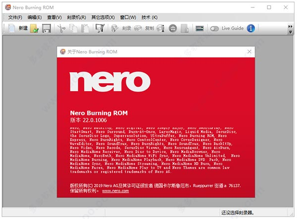 nero burning rom 2020中文破解版