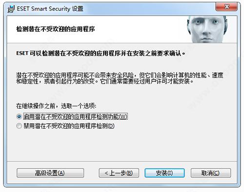 eset smart security 永久 破解
