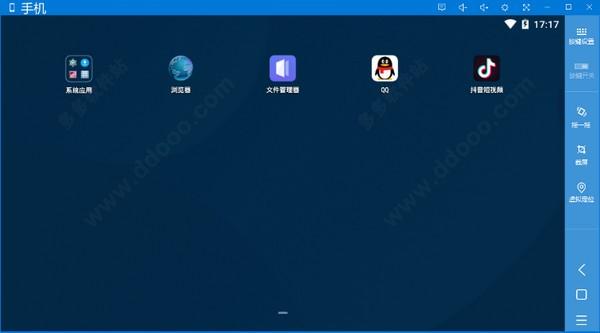 火蜂精灵模拟器下载|火蜂精灵模拟器软件下载 v1.0.1015.430电脑版