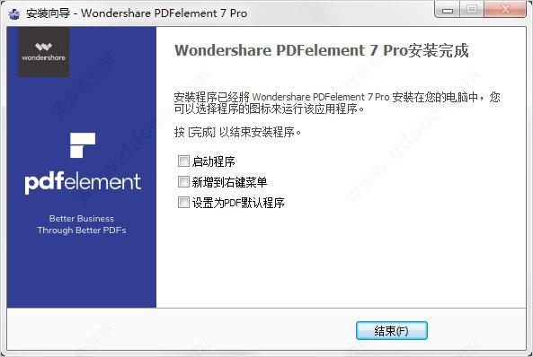 pdfelement 7 破解
