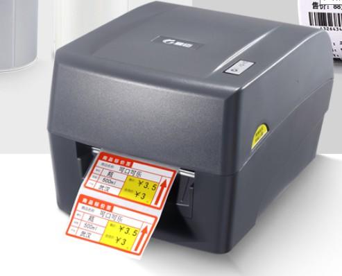 精臣t2驱动 精臣t2打印机驱动下载 v1.0官方版