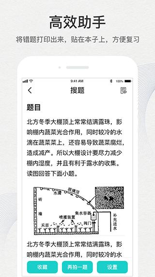 有道打印机app 有道打印机安卓版下载 v2.0.1