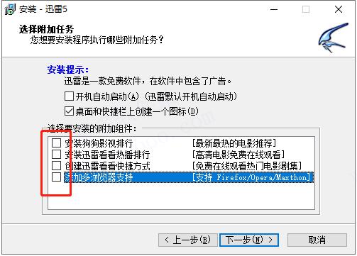 网站源码禁止下载 迅雷下载地址(3d豪情链接迅雷下载 迅雷下载地址) (https://www.oilcn.net.cn/) 综合教程 第2张