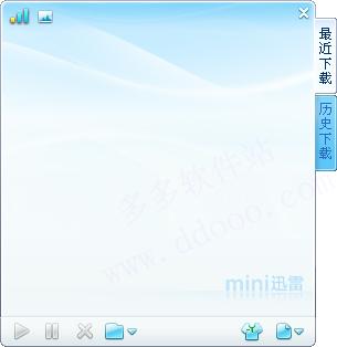 迅雷迷你版电脑版|迅雷mini版下载 v3.1.58免安装版