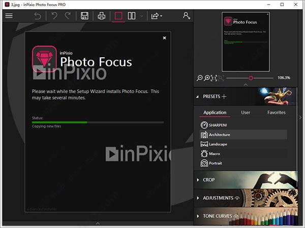 InPixio Photo Focus Pro(照片清晰处理软件)下载 v4.10.7447.32475官方版
