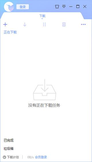 迅雷X迷你版|迅雷X Mini版下载 v10.1.10.348绿色版