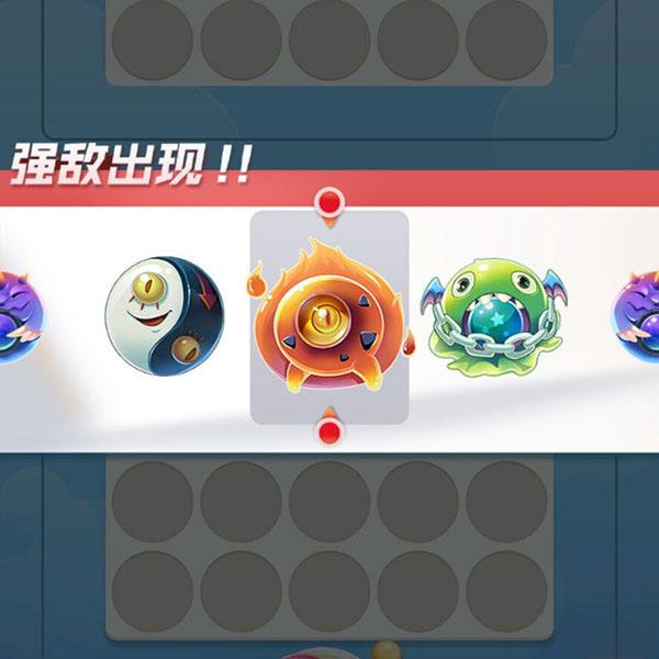 球球英雄华为版 v1.4.10安卓版插图(7)