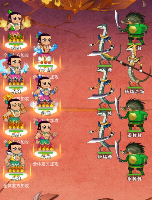 葫芦兄弟七子降妖华为版 v1.0.29安卓版插图(13)