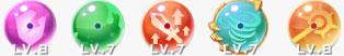 球球英雄qq版 v1.4.10安卓版插图(8)