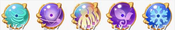 球球英雄qq版 v1.4.10安卓版插图(7)