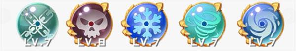 球球英雄qq版 v1.4.10安卓版插图(6)
