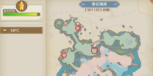 云上城之歌高爆版 v1.9安卓版插图(6)