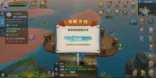 云上城之歌高爆版 v1.9安卓版插图(11)