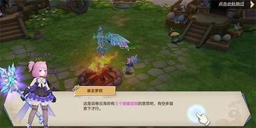 云上城之歌高爆版 v1.9安卓版插图(14)