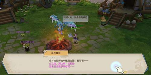 云上城之歌高爆版 v1.9安卓版插图(13)
