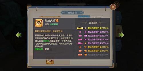 云上城之歌先行服 v2.3安卓版插图(26)