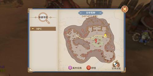 云上城之歌4399手游 v2.3安卓版插图(13)