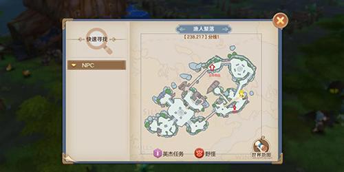 云上城之歌4399手游 v2.3安卓版插图(12)