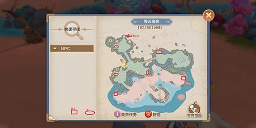 云上城之歌4399手游 v2.3安卓版插图(10)