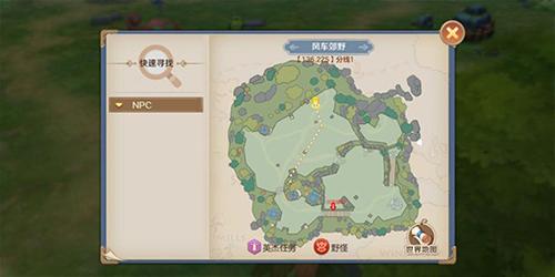 云上城之歌4399手游 v2.3安卓版插图(8)