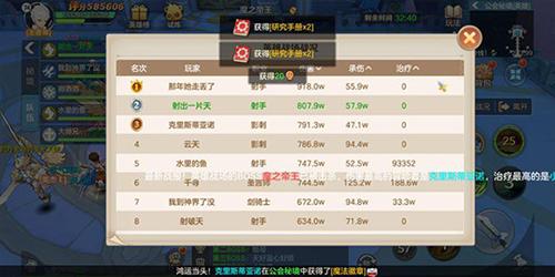 云上城之歌4399手游 v2.3安卓版插图(5)