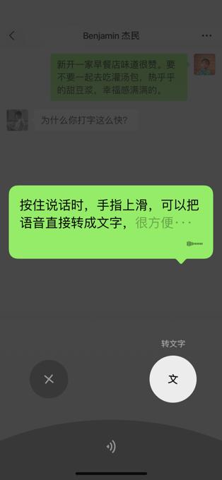 手机微信32位版本 v7.0.22 官方版截图