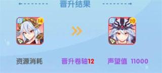 放置海岛折扣版 v1.1.0.00710017安卓版插图(2)