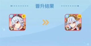 放置海岛折扣版 v1.1.0.00710017安卓版插图(3)