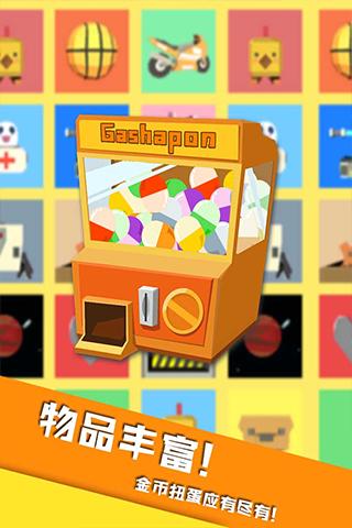 开心躲猫猫游戏 v2.4安卓版插图(3)