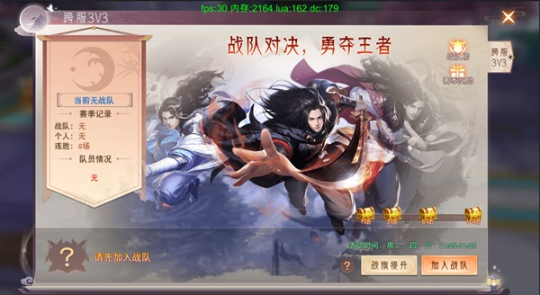 仙梦奇缘福利红包版 v4.2.9安卓版插图(15)