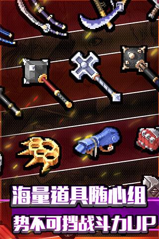 凉屋游戏战魂铭人破解版 v1.1.1安卓版插图(3)
