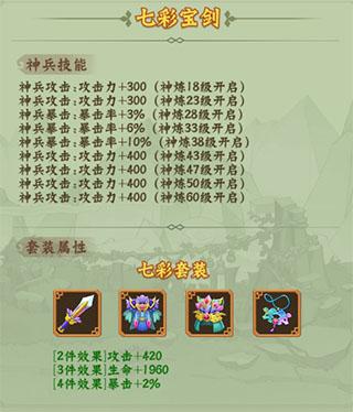 葫芦兄弟七子降妖华为版 v1.0.29安卓版插图(6)