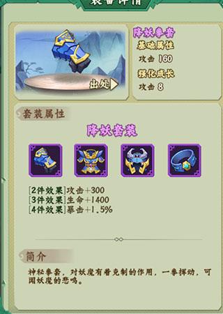 葫芦兄弟七子降妖华为版 v1.0.29安卓版插图(5)
