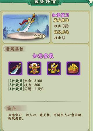 葫芦兄弟七子降妖华为版 v1.0.29安卓版插图(4)