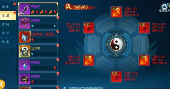 仙域轮回九游版 v2.1.0安卓版插图(4)