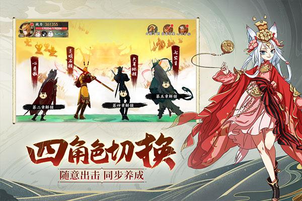 浮生妖绘卷九游版