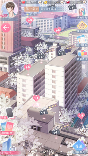 恋与制作人无限钻石金币内购版 v1.13.0928安卓版插图(5)
