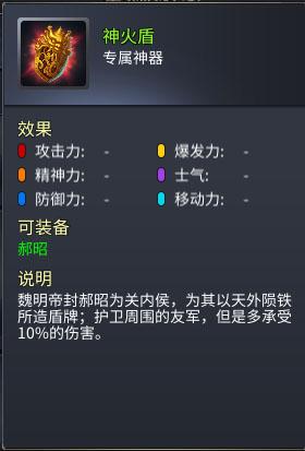 战棋三国2破解版 v1.5.0安卓版插图(7)