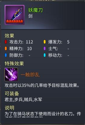 战棋三国2破解版 v1.5.0安卓版插图(4)