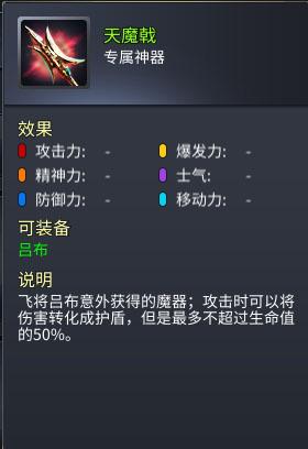 战棋三国2无限金币版 v1.5.0安卓版插图(7)