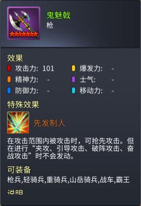 战棋三国2无限金币版 v1.5.0安卓版插图(4)